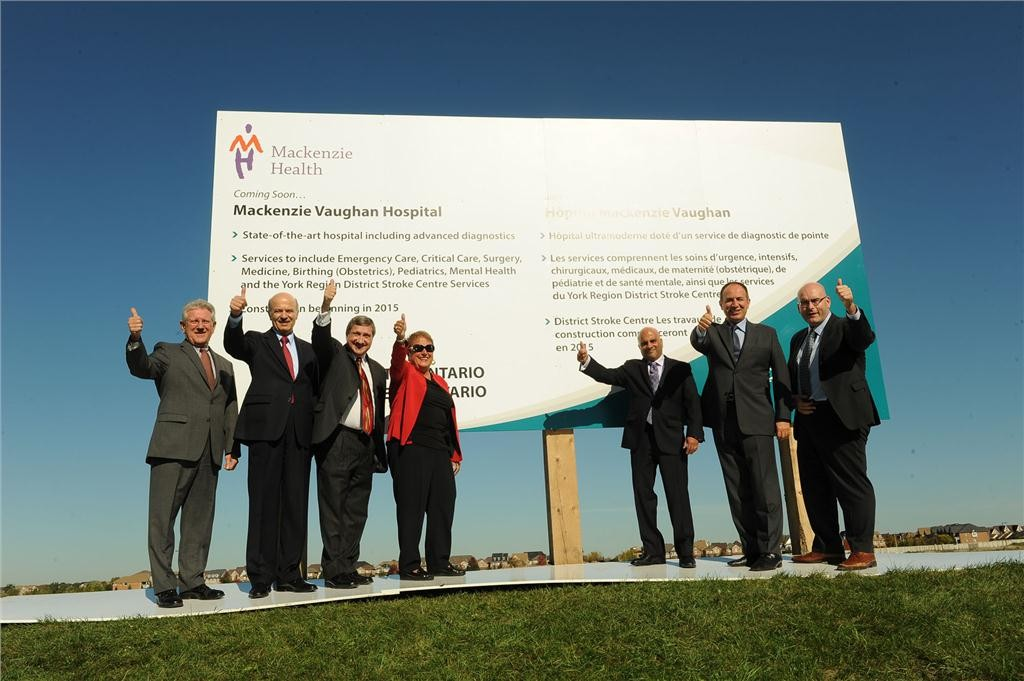 From left: Mayor David Barrow, Town of Richmond Hill, Reza Moridi, MPP for Richmond Hill, chairman Bill Fisch, York Region, Dina Palozzi, chairwoman of the Mackenzie Health Board of Directors, Altaf Stationwala, president and CEO of Mackenzie Health, Mayor Maurizio Bevilacqua, City of Vaughan and Steven Del Duca, MPP for Vaughan together during the official planning, design and compliance team announcement for Mackenzie Vaughan Hospital on Oct. 9, 2013. (Photo credit: Rick Bell) (CNW Group/Infrastructure Ontario).